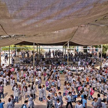 Maamounia Elementary Rhimal Area, Gaza City, Gaza