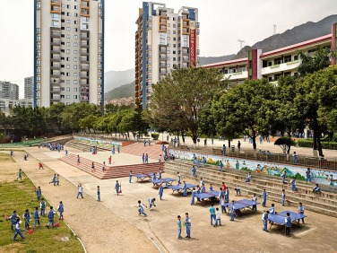 Wen Chong Primary School, Qingyuan, China