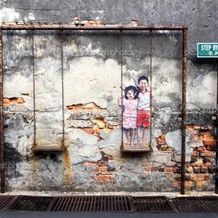 Louis Gan (George Town, Penang, Malaysia)